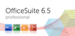 Офис - OfficeSuite Professional
