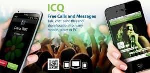 скачать ICQ (аська)