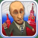 скачать Говорящий Путин