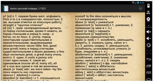 Казахско Русский Словарь Скачать