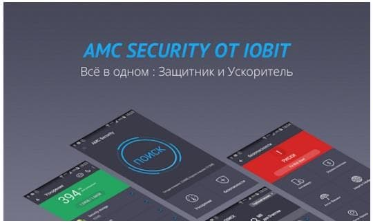 Android Secure что это - фото 7