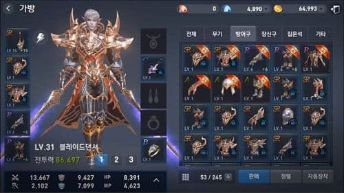 Lineage 2: Blood Oath Mobile