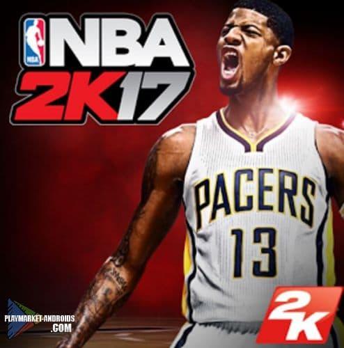скачать NBA 2K17 apk