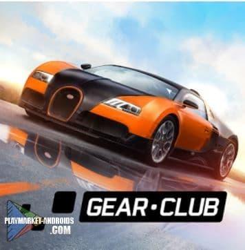 Gear.Club для андроид бесплатно apk
