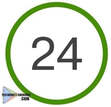 Приват24 для андроид бесплатно apk