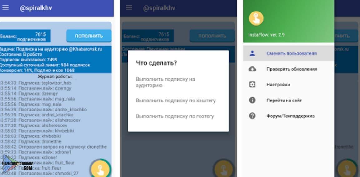 Новая Beta версия Инстаграм для Windows - …