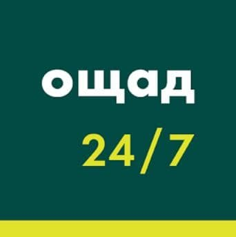 скачать Ощадбанк приложение - Ощад 24/7 apk