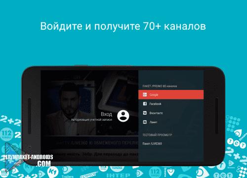 Ланет.TV - Укр ТВ без рекламы