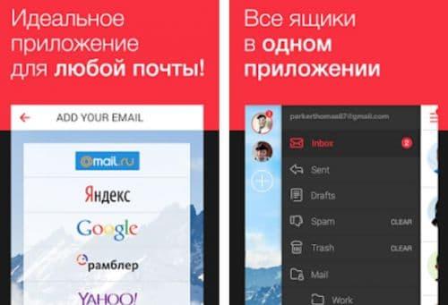myMail - ukr.net почта