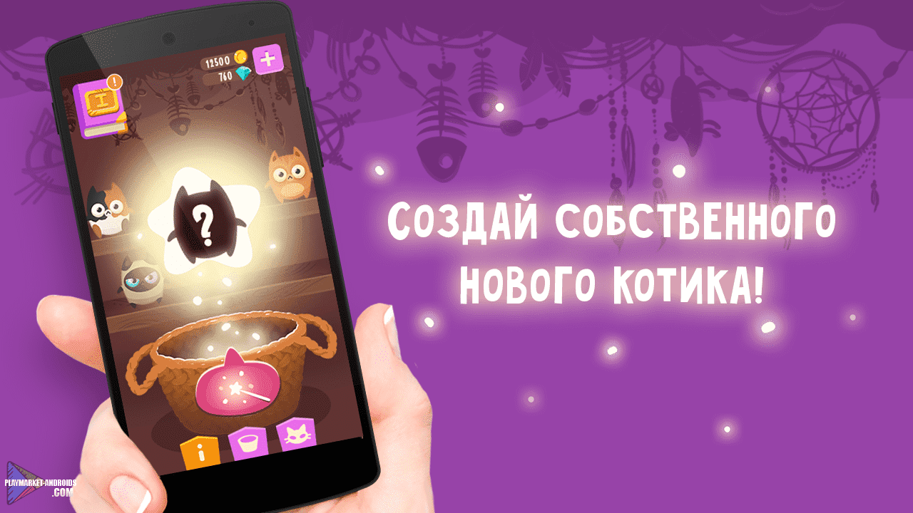 Магия Слова - Apps on Google Play