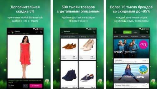 modnaKasta — одежда и обувь