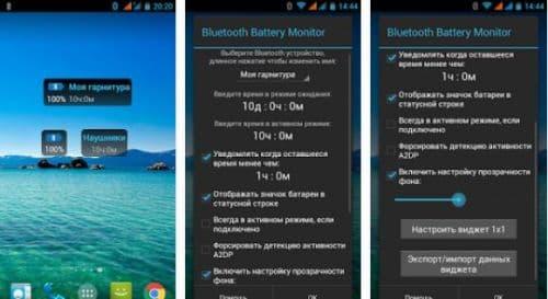 Bluetooth Battery Monitor Pro