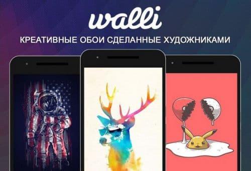 Walli - Wallpapers HD
