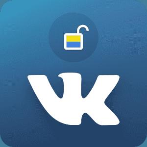 скачать ВК Украина Unblocked