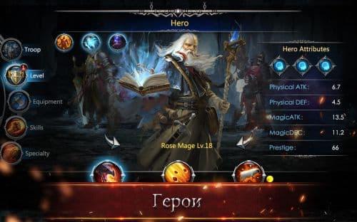 War and Magic