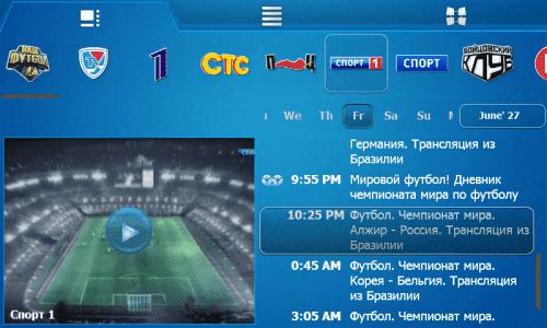 Crystal TV+