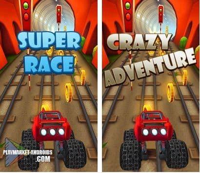Blaze Race Game