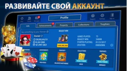 Блэкджек 21: Blackjackist - карточная игра