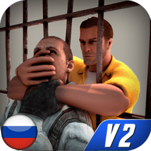 Survival Prison Escape v2: Free Action Game