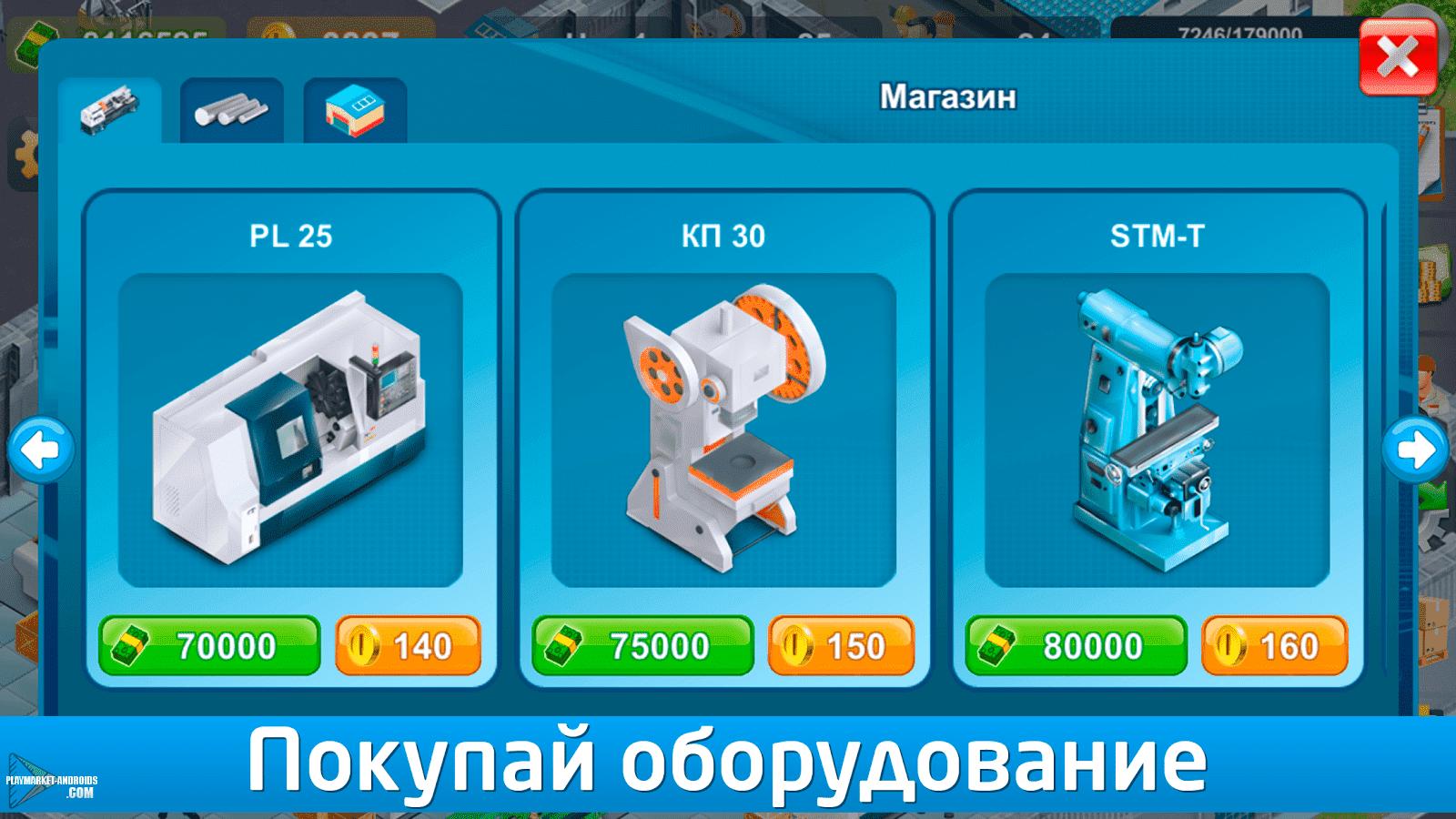 плей маркет 4 4 apk