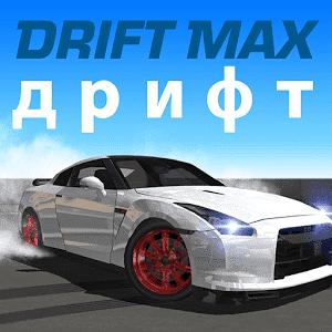скачать Drift Max дрифт