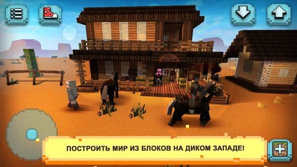 Диком Западе Craft разведка 3D