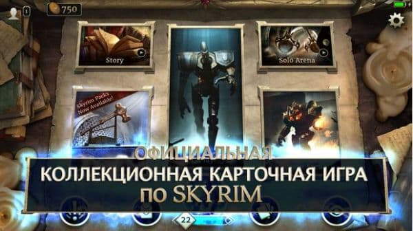 The Elder Scrolls: Legends 1.69.0